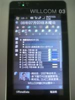 DCF_0205.jpg