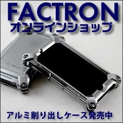 FACTRON