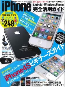 20111112095613830_0003.jpg