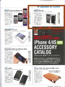 20111112095613830_0004.jpg