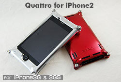Quattro for iPhone2