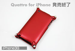 Quattro for iPhone