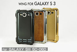 Wing for GALAXY S3