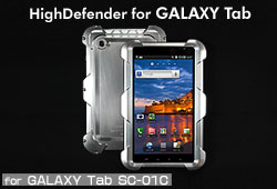 HighDefender for GALAXY Tab