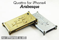 Quattro for iPhone4 Arabesque