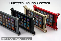 Quattro Touch Special
