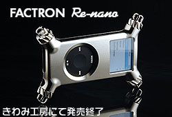FACTRON Re-nano