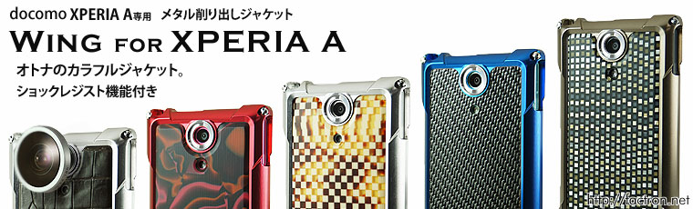 WING FOR XPERIA A