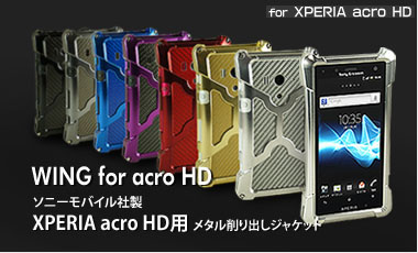 Wing for acro HD