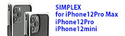 SIMPLEX for iPhone12シリーズ