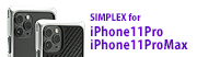 SIMPLEX for iPhone11Pro
